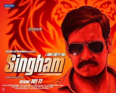 Singham - Saathiyaa (2011)