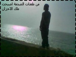 3LaCh Ya DaNYa 2o11 (2011)