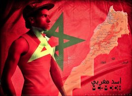 اسد مغربي (رسالة الى قطر من بركان مغربي)Mc-mooh 2012 (2012)
