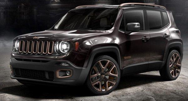 Jeep Renegade Apollo Coppers Up Édition spéciale pour Beijing Auto Show