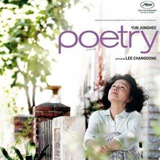 > Le poème, cette hésitation prolongée entre le son et le sens.  [Paul Valéry] Extrait de Tel quel