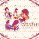 Photo de Arashi-Arashi-For-Dream