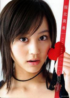 la belle Horikita Maki