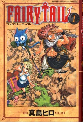 Les manga: j'aime et alors?