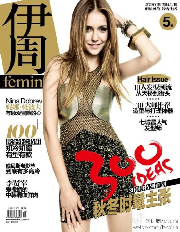 FEMINA MAGAZINE CHINE