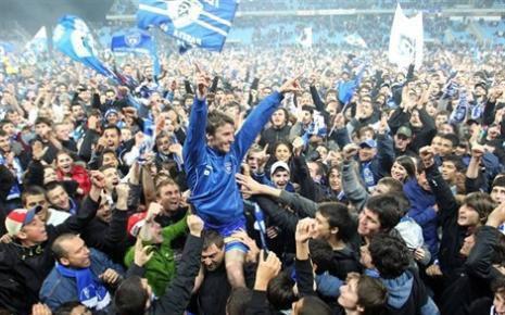 Bastia Champion De France De Ligue 2