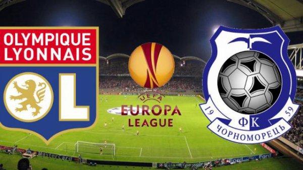 Lyon Ligue Europa 16 Eme De Finale