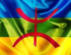 le signe des kabyle