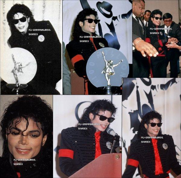 ♫♪ CBS Records 1990  ♪♫