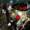 Undertaker-Queen