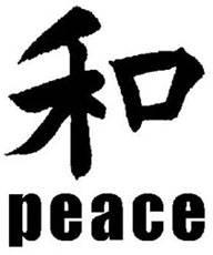 Peace dans mon sang
