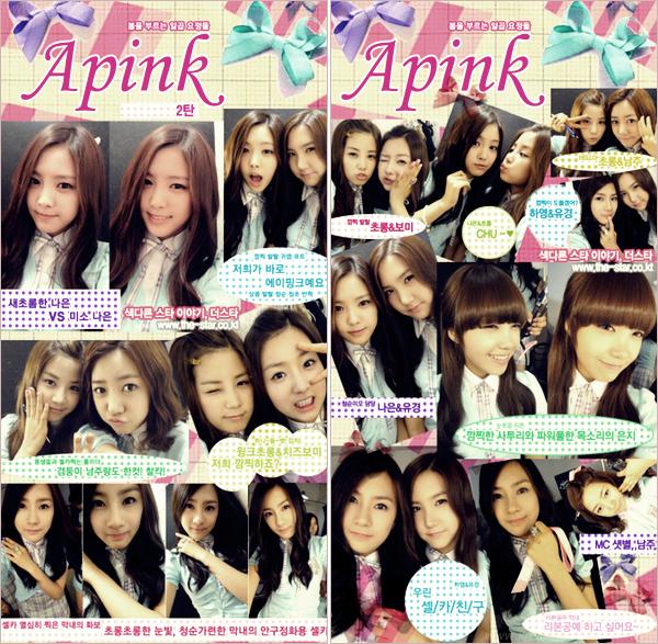A-Pink pour THE STAR - Coup de coeur pour EunJi ♥ Et vous? Qui est votre rose?