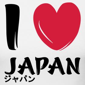 i live in japan