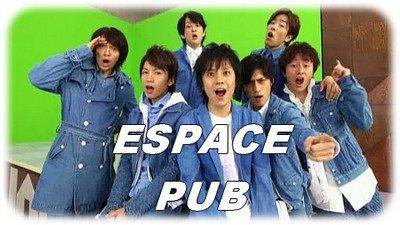 Votre Espace Pub ^_^