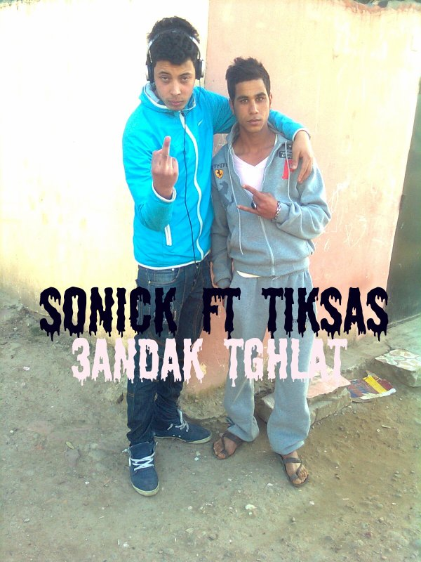 7ruf Sem / SoniCk Ft TikSas - 3nDak TaGhLat (2012)
