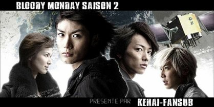 Bloody Monday Saison 2