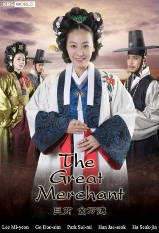 The Great Merchant Kim Man Deok