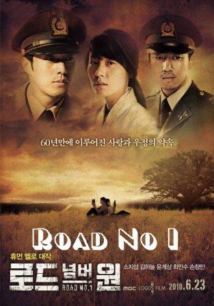 Road N° 1