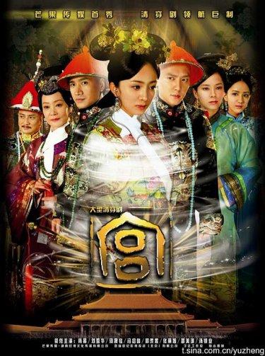 Jade Palace Lock Heart