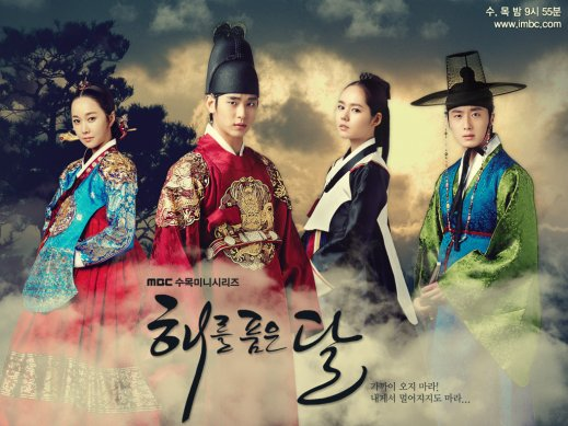 The Moon Embraces The Sun