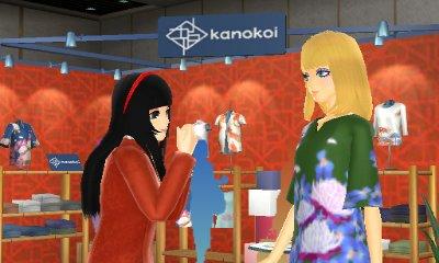 Kanokoi