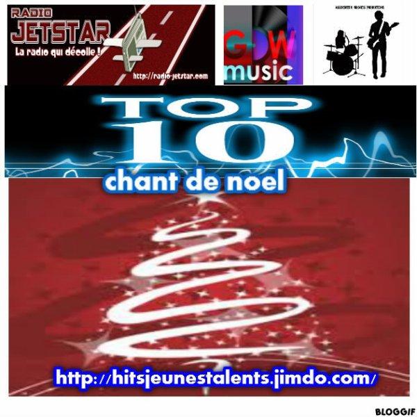 TOP CLASSEMENT RJS CHANT DE NOEL