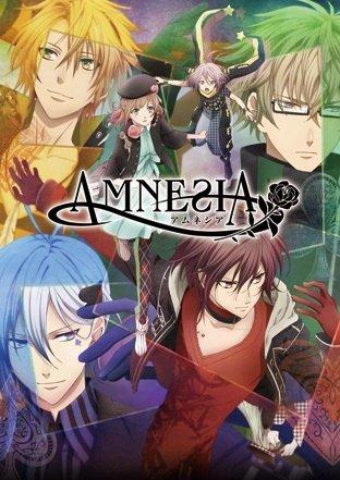 ~ Amnésia ~
