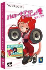 VOCALOID2 : Nekomura Iroha