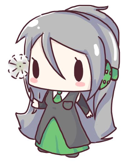 MIMIRI