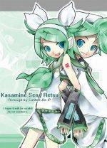 Kazamine Retsu & Sen