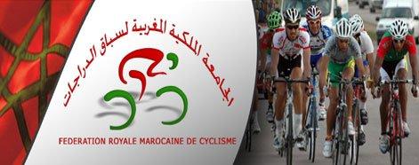 <Tour de Maroc>