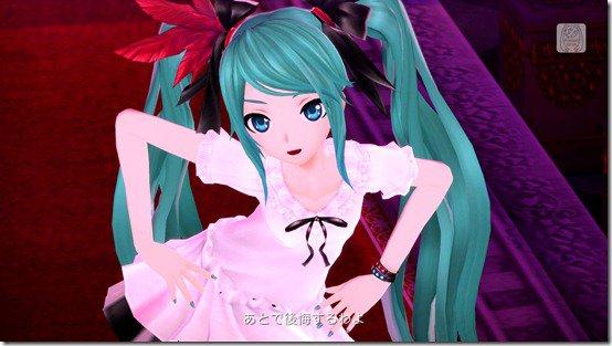 Hatsune Miku Project Diva - World Is Mine (Images)