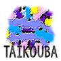Taikouba