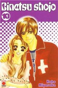 Fiche Manga n°1: Binetsu Shojo