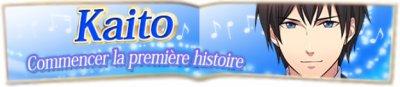 Atone La Symphonie du C½ur Kaito Aoyagi