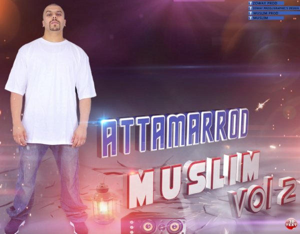 muslim al tamarroud vol 2