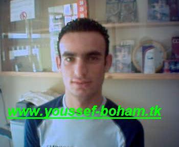 Youssef El Bohammouchi