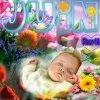 Bon Mois de Juin à vous :)