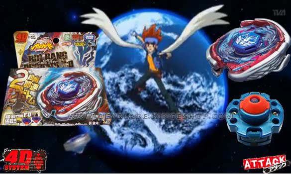 Toupie Beyblade Metal Fight 4D Big Bang Pegasus F:D BB-105 - BEYBLADE SHOP