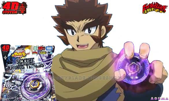 Toupie Beyblade Metal Fight 4D Scythe Kronos T125EDS BB-113 - BEYBLADE SHOP