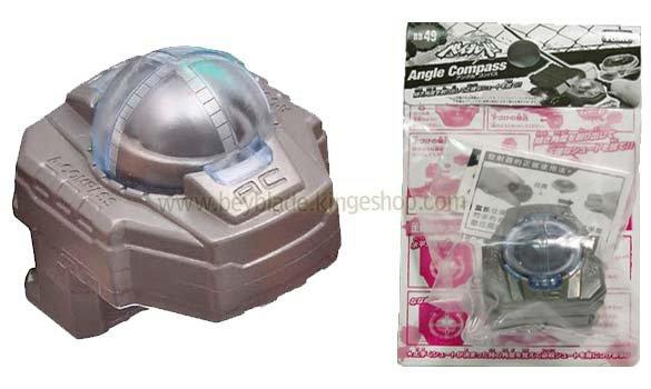 Beyblade Angle Compas BB-49- Compas d'angle - Accessoires toupies-Beyblade Shop