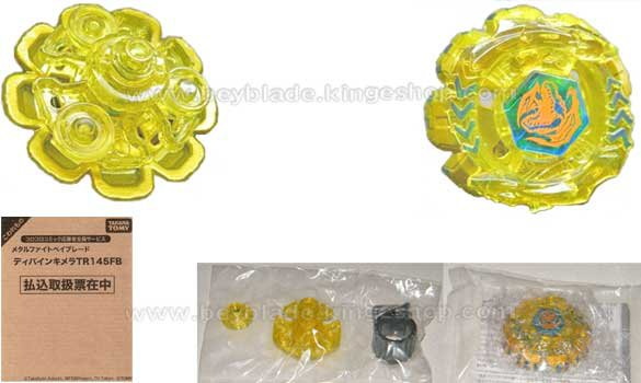 Toupie Takara Beyblade Metal Fight Divine Chimera TR145FB-Edition limitee-Beyblade Shop