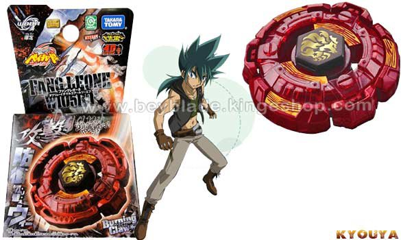 Toupie Takara WBBA Beyblade 4D Fang Leone W105R²F Burning Claw Version-Edition limitee-Beyblade Shop