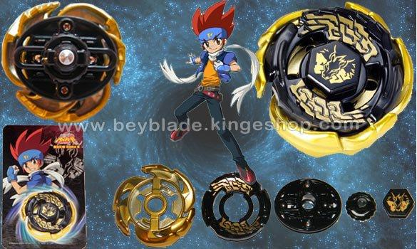Toupie Takara Beyblade Galaxy Pegasus GB145MS - Version Black Hole - Edition limitée-Beyblade Shop