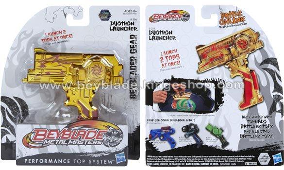 Hasbro B-206 Beyblade Metal Masters Gold Duotron Launcher - Beyblade Shop