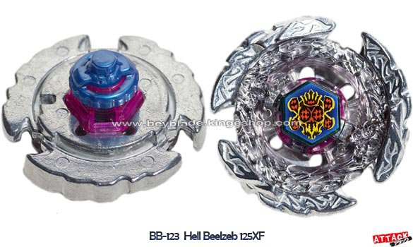Toupie Booster Hell Beelzeb 125XFBB - BB-123 Random Booster Volume 9 Fusion Hades AD145SW