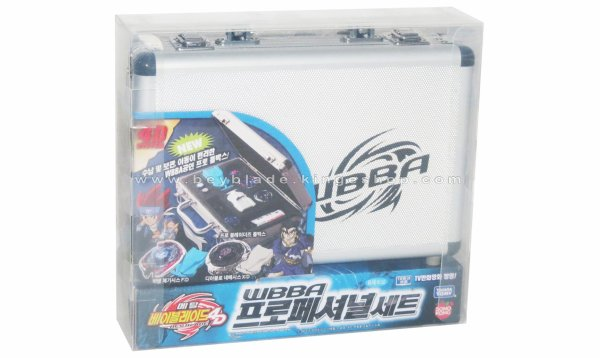 WBBA Beyblade Professional Set - Mallette Beyblade WBBA - Beyblade Shop