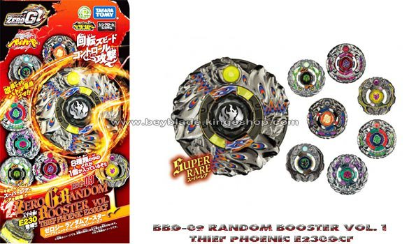 BBG-09 Toupie Beyblade Zero G Thief Saramanda 230WB - BBG-09 Zero G Random Booster Volume 1 Thief Phoenic E230GCF - BBG-09 ゼロジーランダムブースターVol.1 シーフフェニック