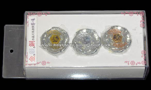 Set de 3 toupies Beyblade WBBA G2 Champion Galaxy Pegasus W105R2F - Gold, Silver, Bronze - ギャラクシーペガシス