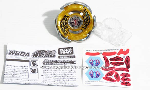 Toupie Beyblade WBBA G3 Gold Champion Galaxy Pegasis W105R2F - ギャラクシーペガシス